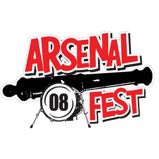 Texas, Kultur Shock i Marky Ramone prva imena Arsenala 08!