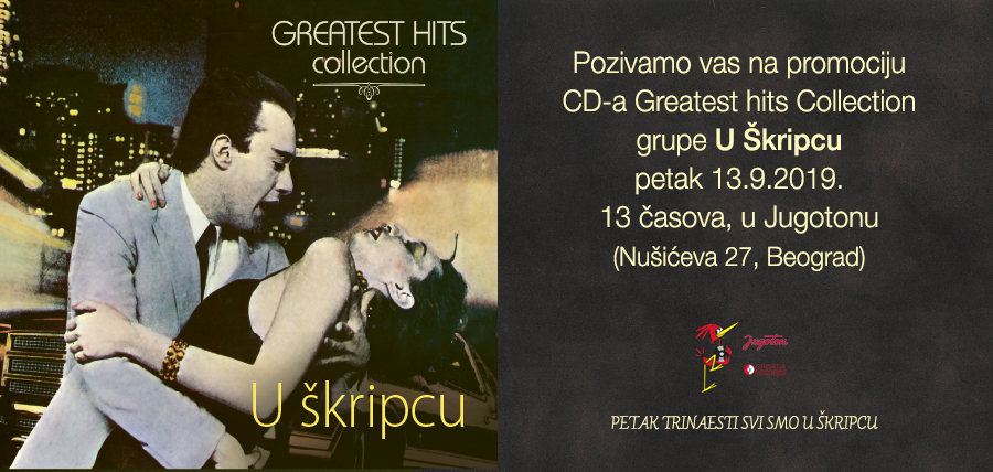 Promocija Greatest Hits Collection CD-a grupe U škripcu