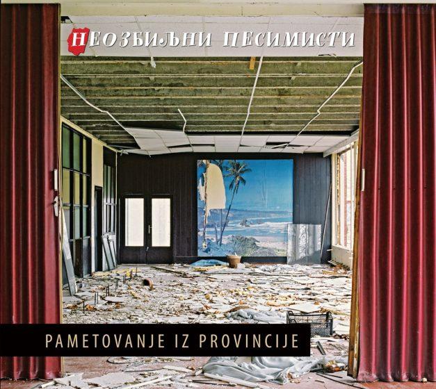 Neozbiljni pesimisti – Pametovanje iz provincije