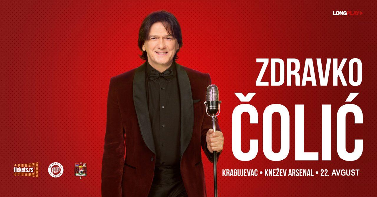 Koncert Zdravka Čolića se pomera za 22. avgust